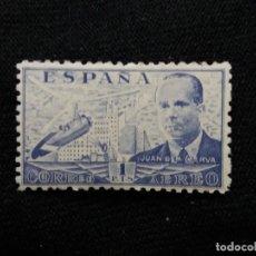 Sellos: SELLO ESPAÑA, 1 PTA, J. DE LA CIERVA, AÑO 1939. SIN USAR. Lote 195417976