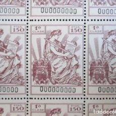 Sellos: PLIEGO COMPLETO DE 50 SELLOS (PÓLIZAS). MUESTRA 50 TIMBRES EQUIVALENTE DE 150 PESETAS.. Lote 195466151