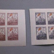 Sellos: ESPAÑA - 1941 - BARCELONA - EDIFIL 29/30S - SIN DENTAR - MNH** - NUEVOS - VALOR CATALOGO 200€.. Lote 195480460