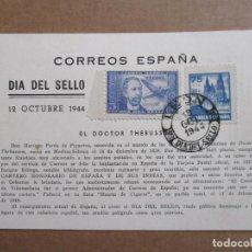 Sellos: DIA DEL SELLO 1944 LEON CON EDIFIL 969 Y 983. Lote 195489598