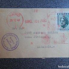 Sellos: DOS SOBRES CIRCULADO CON MATASELLO RODILLO BANCO ESPAÑA - UNO FRANQUEO COMPLEMENTARIO AÑO 1947-48. Lote 195533430