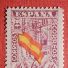 Francobolli: EDIFIL ESPAÑA Nº 812 - JUNTA DEFENSA NACIONAL - 4 PESETAS MULTICOLOR - AÑO 1937, SIN FIJASELLOS. Lote 195795943