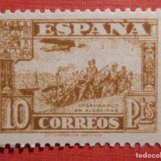 Francobolli: EDIFIL ESPAÑA Nº 813 - JUNTA DEFENSA NACIONAL - 10 PESETAS CASTAÑO - AÑO 1937, SIN FIJASELLOS. Lote 195796770