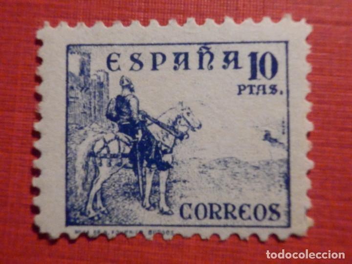 EDIFIL ESPAÑA Nº 830 - CID - 10 PTAS - PESETAS AZUL - AÑO 1937, CON GOMA, SIN FIJASELLOS (Sellos - España - Estado Español - De 1.936 a 1.949 - Nuevos)