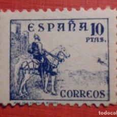 Sellos: EDIFIL ESPAÑA Nº 830 - CID - 10 PTAS - PESETAS AZUL - AÑO 1937, CON GOMA, SIN FIJASELLOS. Lote 212310701