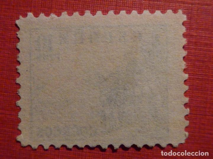 Sellos: EDIFIL ESPAÑA Nº 830 - CID - 10 PTAS - PESETAS AZUL - AÑO 1937, Con Goma, SIN FIJASELLOS - Foto 2 - 212310701