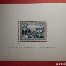 Sellos: EDIFIL Nº 837 SH837 HOJITA ANIVERSARIO ALZAMIENTO NACIONAL 2 PTAS AÑO 1937, CON GOMA, SIN FIJASELLOS. Lote 195804282