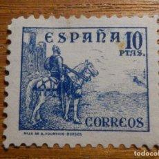 Sellos: EDIFIL ESPAÑA Nº 831 - CID - 10 PTAS - PESETAS AZUL - AÑO 1939, SIN FIJASELLOS. Lote 195799185