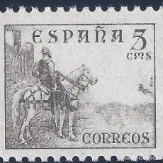 Sellos: EDIFIL 816B CID 1937-1940. VALOR CATÁLOGO: 57 €. CENTRADO DE LUJO. MNH **. Lote 195987916