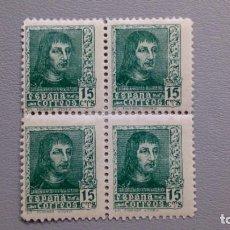 Sellos: ESPAÑA - 1938 - ESTADO ESPAÑOL - EDIFIL 841A - BLOQUE DE 4 - MNH** - NUEVOS - VALOR CATALOGO 80€. Lote 196282261