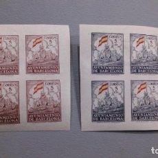 Sellos: ESPAÑA - 1941 - BARCELONA - EDIFIL 29/30S - SIN DENTAR - MNH** - NUEVOS - VALOR CATALOGO 200€.. Lote 211399175