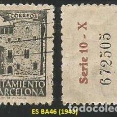 Sellos: ESPAÑA 1943 - ES BA46 - BARCELONA- 1 SELLO USADO. Lote 196354501