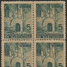 Sellos: ESPAÑA 1938 - ES BA20 - BARCELONA- 4 SELLOS USADOS. Lote 196354606