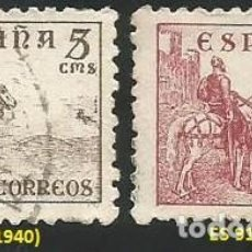 Sellos: ESPAÑA 1940 - 5 Y 10 CENTIMOS - ES 916 Y 917 - 2 SELLOS USADOS. Lote 196354922