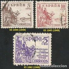 Sellos: ESPAÑA 1949 - 5 Y 10 CENTIMOS - ES 1044, 1045 Y 1062 - 3 SELLOS USADOS. Lote 196355092