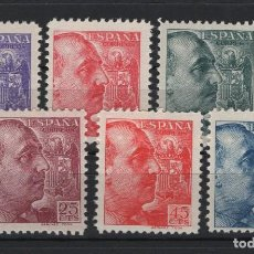 Sellos: TV_001/ GENERAL FRANCO, LOTE 6 VALORES, 1939, CAT. 6,95€. Lote 196381102