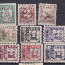 Francobolli: KK13- GUERRA CIVIL LOCALES PATRIÓTICOS JEREZ EDIFIL 15/23. NUEVOS *MUY LIGERA SEÑAL DE FIJASELLOS. Lote 196654568