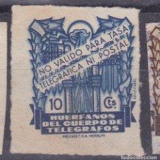 Selos: KK14- PARAFISCALES HUÉRFANOS TELÉGRAFOS NO VÁLIDO TASA TELEGRÁFICA X 3 TIPOS. VER 3 IMÁGENES. Lote 196799961