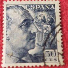 Sellos: SELLO 1939 GENERAL FRANCO 50 CT. Nº 872 AZUL NEGRUZCO. Lote 196928827