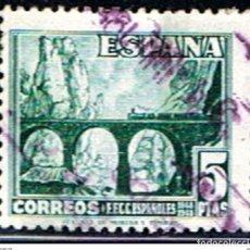 Selos: ESPAÑA // EDIFIL 1038 // 1948 ... USADO. Lote 197464028