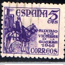 Selos: ESPAÑA // EDIFIL 1062 // 1949 ... USADO. Lote 197549630