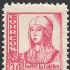 Francobolli: ESPAÑA, 1937-1940 EDIFIL Nº 823 /**/, ISABEL, SIN FIJASELLOS . Lote 197586042