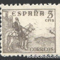 Sellos: ESPAÑA, 1937-1940 EDIFIL Nº 823 B /**/, CID, SIN FIJASELLOS, DENTADO 10 ¾. Lote 197614192