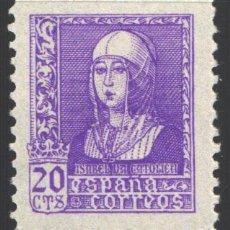 Selos: ESPAÑA, 1938-1939 EDIFIL Nº 855 /**/, ISABEL LA CATÓLICA, SIN FIJASELLOS . Lote 197628807