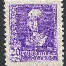 Selos: ESPAÑA, 1938-1939 EDIFIL Nº 855 /**/, ISABEL LA CATÓLICA, SIN FIJASELLOS . Lote 197628867