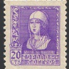 Selos: ESPAÑA, 1938-1939 EDIFIL Nº 855 /**/, ISABEL LA CATÓLICA, SIN FIJASELLOS . Lote 197628902