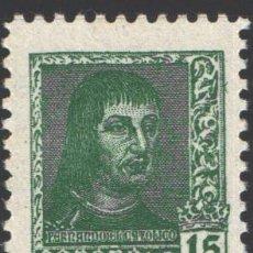 Selos: ESPAÑA, 1938 EDIFIL Nº 841 /**/, FERNANDO EL CATÓLICO, SIN FIJASELLOS . Lote 197656875