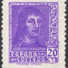 Selos: ESPAÑA, 1938 EDIFIL Nº 842 /**/, FERNANDO EL CATÓLICO, SIN FIJASELLOS . Lote 197657906
