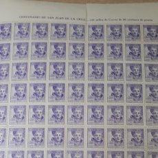 Sellos: 100 SELLOS DE ESPAÑA AÑI 1942 EDIF. 954 VALOR 215 EUROS EL PLIEGO ESTA DIVIDIDO SEG.FOTO. Lote 197749635