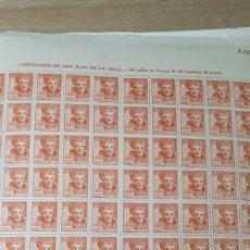 Sellos: 100 SELLOS NUEVOS EDIF. 955 VALOR 420 EUROS. Lote 197749938