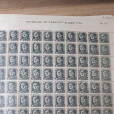 Sellos: 100 SELLOS ESPAÑA AÑO 1949 EDIF. 1060 VALOR 55 EUROS. Lote 197756918