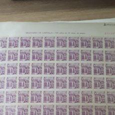 Sellos: 100 SELLOS ESPAÑA AÑO 1944 EDIFIL 974 VALOR 175 EUROS. Lote 197757625