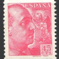 Selos: ESPAÑA,1939 EDIFIL Nº 871 /**/, GENERAL FRANCO, GRABADOR SÁNCHEZ TODA. SIN FIJASELLOS,. Lote 197788376