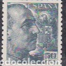 Sellos: ESPAÑA.- Nº 927 NUEVO CON CHARNELA DOBLE IMPRESION . . Lote 197939098