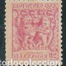 Sellos: ESPAÑA.- Nº 964 NUEVO SIN CHARNELA VARIEDAD CALCADO AL DORSO . . Lote 197939707