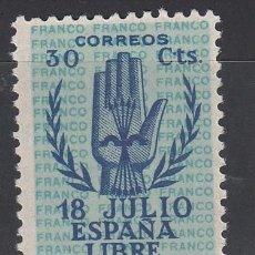 Selos: ESPAÑA, 1938 EDIFIL Nº 853 /**/, ANIVERSARIO DEL ALZAMIENTO NACIONAL, . Lote 197960941