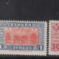 Selos: ESPAÑA, 1937 EDIFIL Nº 833 / 835 /*/, AÑO JUBILAR COMPOSTELANO, . Lote 197964233