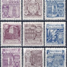 Sellos: EDIFIL 974-982 MILENARIO DE CASTILLA 1944 (SERIE COMPLETA). VALOR CATÁLOGO: 50 €. LUJO. MNH **. Lote 198125730