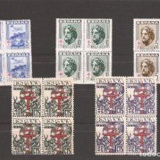 Sellos: SELLOS DE ESPAÑA AÑO 1941 Y 1948 TUBERCULOSOS SELLOS NUEVOS* BLOQUE DE 4. Lote 284515928