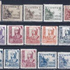 Sellos: EDIFIL 814-831 CIFRAS, CID E ISABEL. 1937-1940 (SERIE COMPLETA). VALOR CATÁLOGO: 510 €. LUJO. MNH **. Lote 198152323