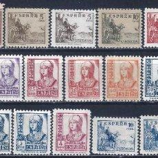 Sellos: EDIFIL 814-831 CIFRAS, CID E ISABEL. 1937-1940 (SERIE COMPLETA). VALOR CATÁLOGO: 663 €. LUJO. MNH **. Lote 198154991