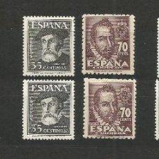 Sellos: ESPAÑA.PERSONAJES.EDIFIL Nº 1035/1036 ** SEIS SERIES COMPLETAS..NUEVAS SIN FIJASELLOS.. Lote 198175925