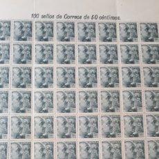 Sellos: 100 SELLOS DE ESPAÑA NUEVOS AÑOS 1940-45 EDIF. 927 VALOR 110 EUROS. Lote 198204958