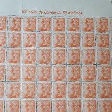 Sellos: 100 SELLOS NUEVOS DE ESPAÑA AÑOS 1940-45 EDIF. 928 VALOR 130 EUROS. Lote 198205007
