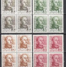 Sellos: ESPAÑA, 1948-1954 EDIFIL Nº 1020 / 1023 /**/, GENERAL FRANCO, SIN FIJASELLOS . Lote 198227442