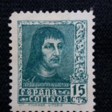 Sellos: SELLO ESPAÑA, 15 CTS, FERNANDO EL CATOLICO, AÑO 1938. SIN USAR. Lote 195037736